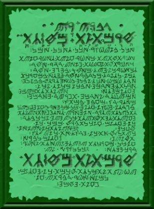 emeraldtablet2
